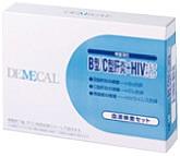 B型+C型肝炎+HIVセルフチェック